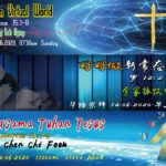 14/06/2020 – Actual Church in Virtual World