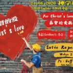 21/06/2020 – For Christ's Love Compels Us