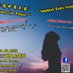 29/03/2020 – Peace in Panic